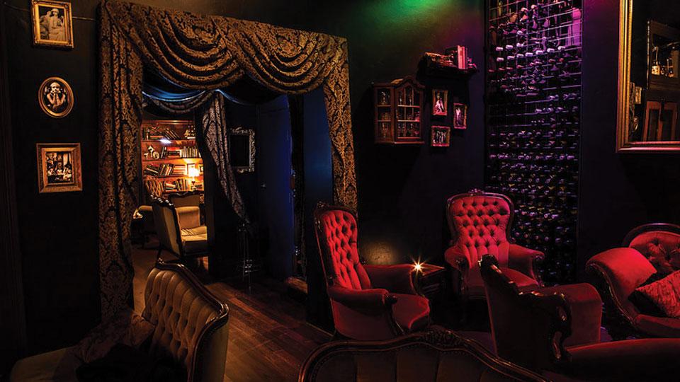 Antique Bar - Lounge